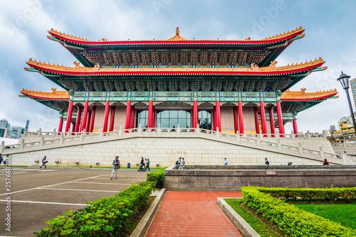 Chiang Kai-shek Memorial Hall and  Taiwan National concert hall buildings Wallpaper Mural