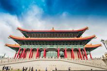 Chiang Kai-shek Memorial Hall And  Taiwan National Concert Hall Buildings