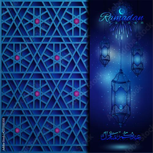 Ramadan Kareem greeting card beautiful arabic calligraphy with pattern and lanterns Wallpaper Mural