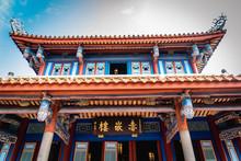 Fort Provintia, Tainan, Taiwan