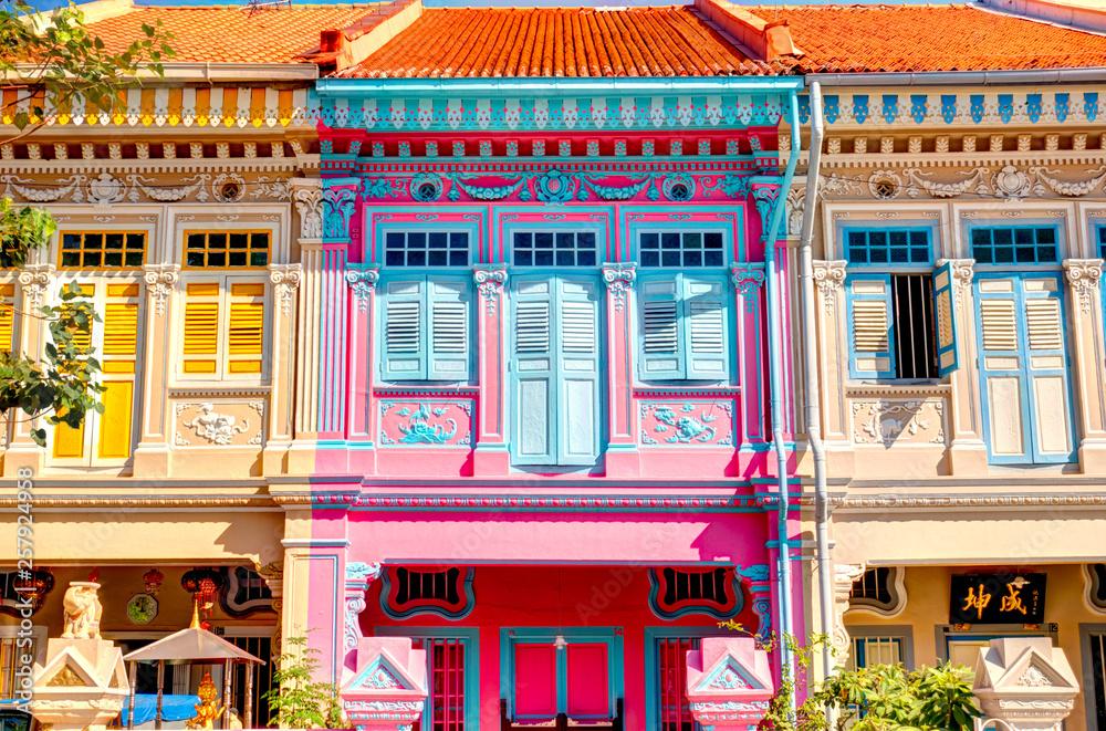 Historical buildings in Joo Chiat Road, Singapore