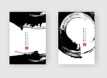 Banners With Abstract Black In...
