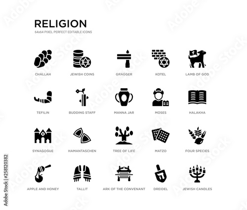 Valokuvatapetti set of 20 black filled vector icons such as jewish candles, four species, halakha, lamb of god, dreidel, ark of the convenant, tefilin, kotel, gragger, jewish coins