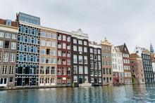 Amsterdam, Netherlands September 5, 2017 : Streets, Canals And Architecture Of Amsterdam. Netherlands