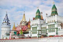 Landmark Of Moscow: Izmailovo...