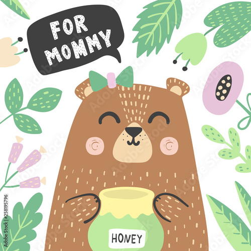 For mommy print with super cute baby bear. Happy Mother's Day cards. Vector illustration