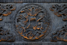 Carving Of A Chinese Dragon In...