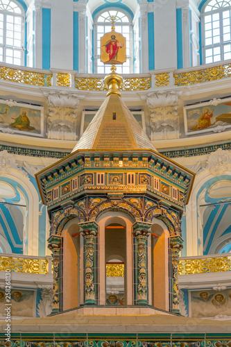 Fotografie, Obraz  decorative elements inside the Russian Orthodox Church