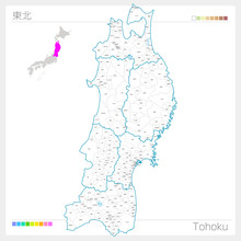 東北の地図・Tohoku(白...