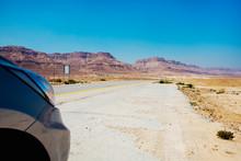 The Empty Road  To The Dead Sea, Desert Street