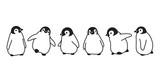 Fototapeta Fototapety na ścianę do pokoju dziecięcego - penguin vector icon logo baby cartoon character illustration symbol graphic doodle