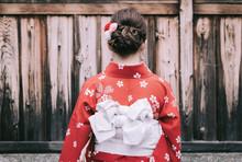 Asian Woman Wearing Kimono In Japan,tokyo