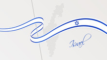 Wavy National Flag And Radial Dotted Halftone Map Of Israel