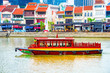 canvas print picture - Tourist boat, Boat Quay, Singapore