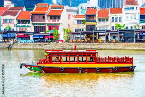 Photo Tourist boat, Boat Quay, Singapore