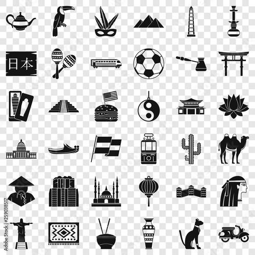 Fotografiet  World culture icons set