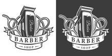 Vintage Barbershop Monochrome Badge