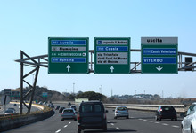 Road Junction In The Italian Highway And Indications To ROME And
