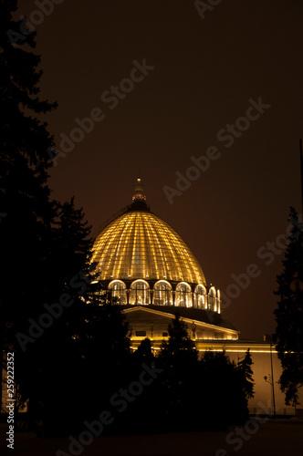 Fotografia  Moscow, VDNH Park