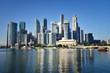 Singapore skyline at Marina Bay