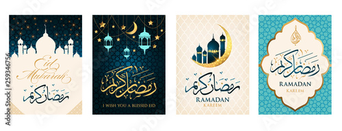 Fotografia  Ramadan Kareem set of posters or invitations design paper cut islamic lanterns, stars and moon on gold and violet background