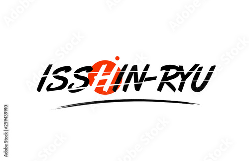 Photo  isshin ryu word text logo icon with red circle design