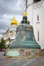 Tsar-bell In Moscow Kremlin