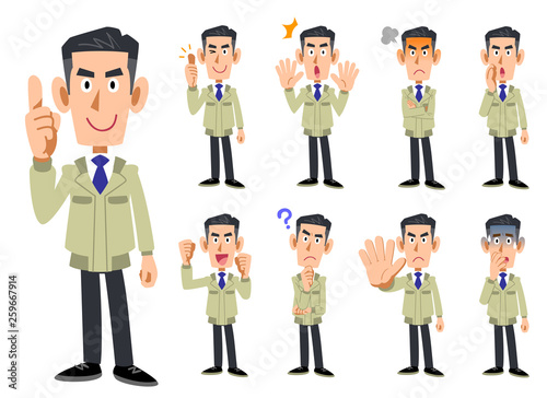 Fotografie, Obraz 作業着を着た男性の上半身 9種類の表情と仕草のセット2