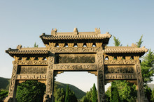 Gateway To The Shaolin Monaste...