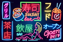 Set Of Neon Sign Japanese Hier...