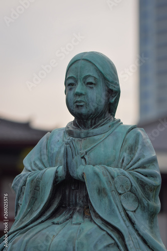 Fotografia  Princess Kazunomiya