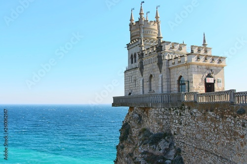 Fotografía  View of The Swallow's Nest
