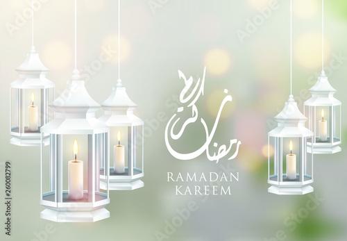 Ramadan Kareem islamic greeting with arabic calligraphy template design Canvas Print