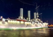 Aurora Cruiser At Night, St. P...
