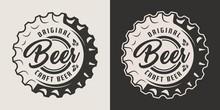 Vintage Craft Beer Monochrome Badge