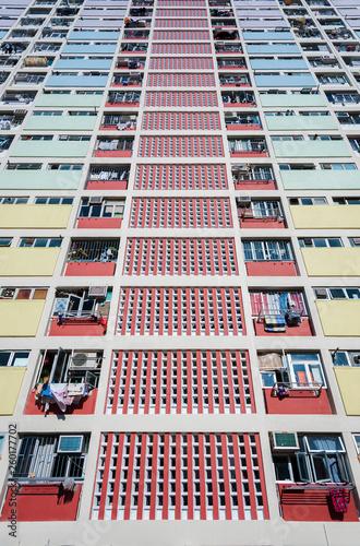 Fotografija  Exterior of public estate in Hong Kong city