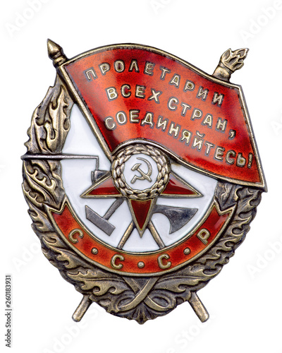 Valokuvatapetti Order of the Red Banner with the inscription Proletarians of all countries, unite and USSR