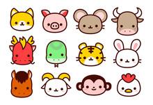 Cartoon Chinese Zodiac Animals Icon Isolated On White Background