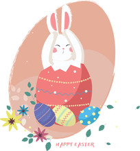 Easter Bunny Cute Greeting Card