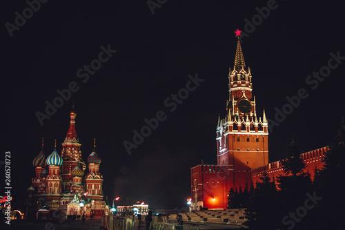 Moscow © Наталья Тарханова