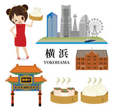 横浜 旅行
