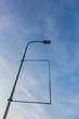 board in the sky