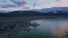 Beautiful Drone Footage Of Mon...