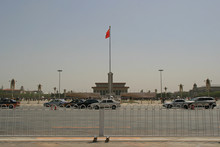 The Tiananmen Square In Beijing (China)