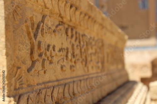 Foto op Plexiglas Stenen in het Zand grave