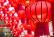 Leinwanddruck Bild - Chinese lanterns symbol Chinese New Year culture lights background