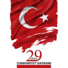 Turkey Waving Flag On Ink Brus...
