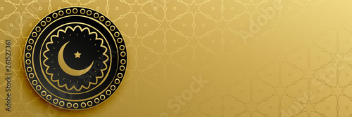 Photo eid mubarak islamic banner or header design
