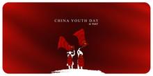 Chinese Youth Day, 4 May, Wavi...