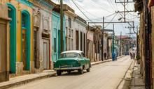 Old Living Houses Across The Road In The Center Of Santiago De Cuba, Cuba